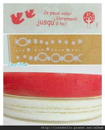 2011.04文具_力韋裝飾膠帶_白泡泡+粉紅動物款
