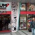 JUMP SHOP外觀實照