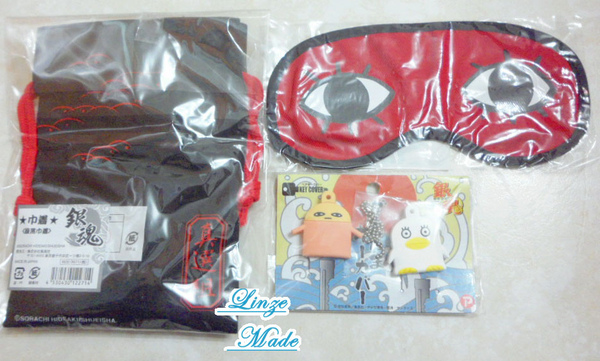銀魂_眼罩、抽繩布包和鑰匙套