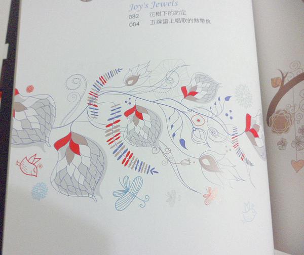 借放_Joy's能量寶石書內設計