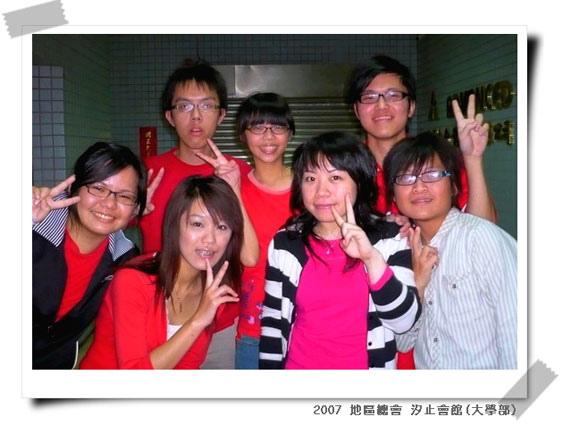大學部(海大*5+聯大*1)