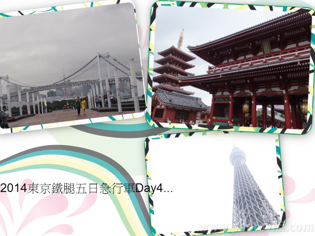 東京照片拼貼4