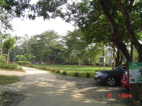 新化中興國家植物園