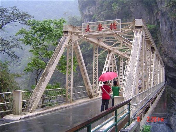 往長春祠之橋