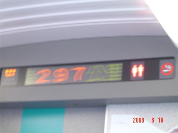 297公里