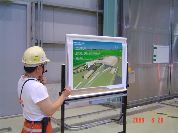 燕巢機廠參訪
