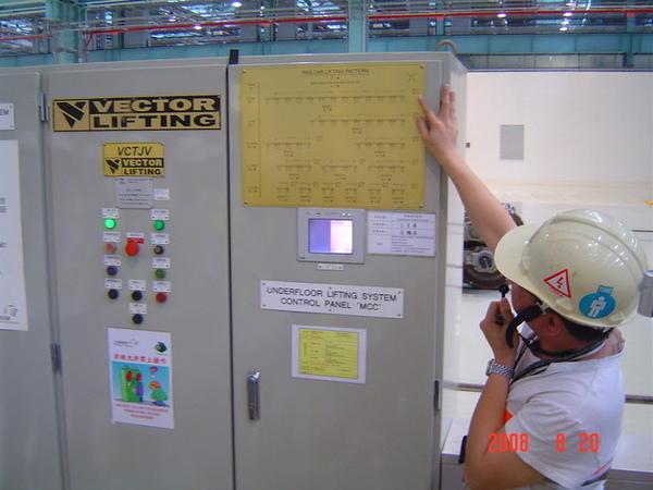 機廠內吊掛系統