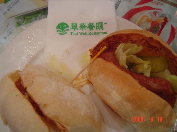 第一天午餐-翠華茶餐廳