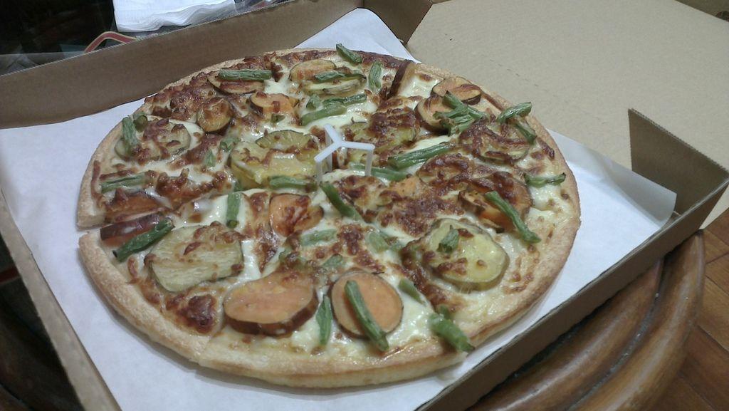 田園蔬菜披薩