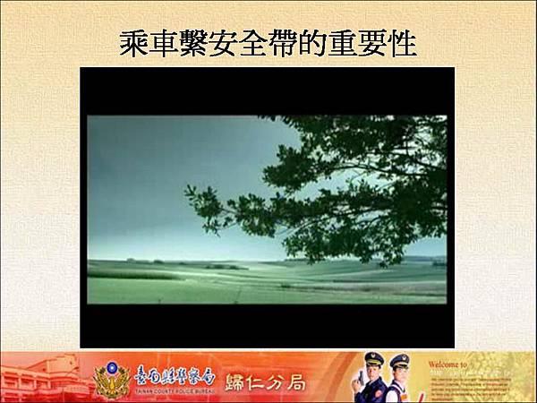 投影片40.JPG