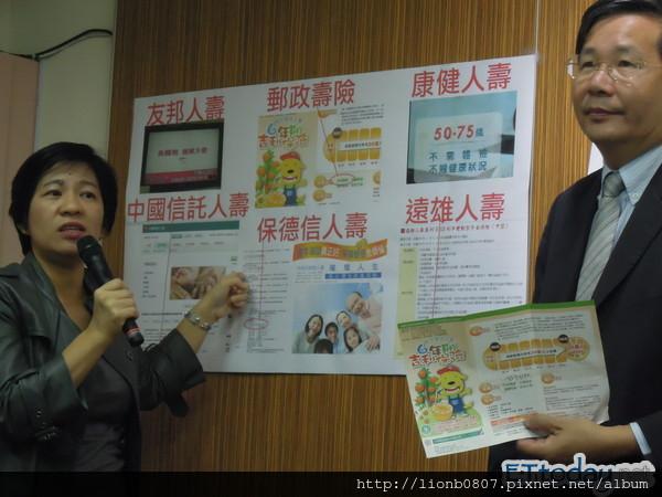 台聯立委許忠信及黃文玲質疑保險公司廣告不實。