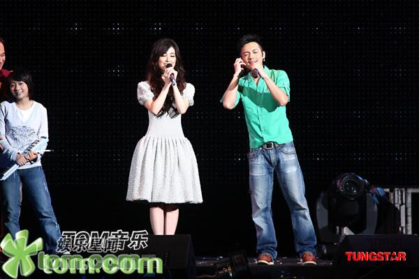 范逸臣台北小巨蛋演唱會12.jpg