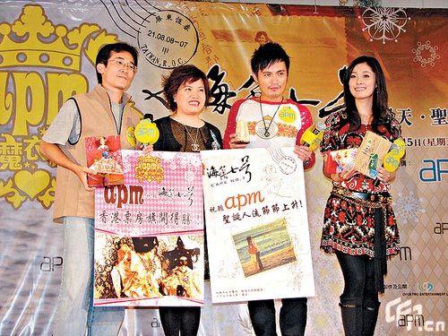 香港宣傳11.JPG