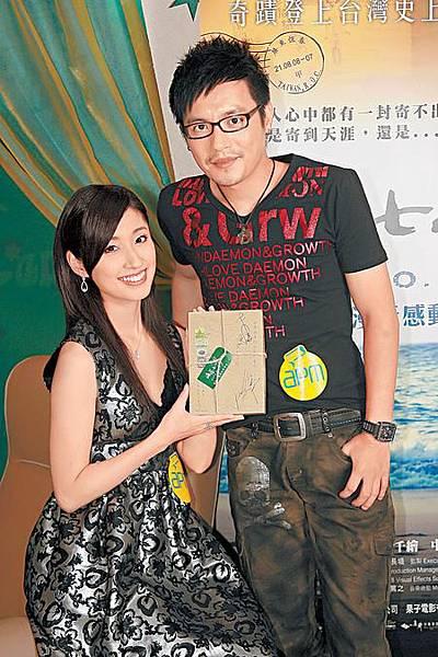 香港宣傳21.JPG