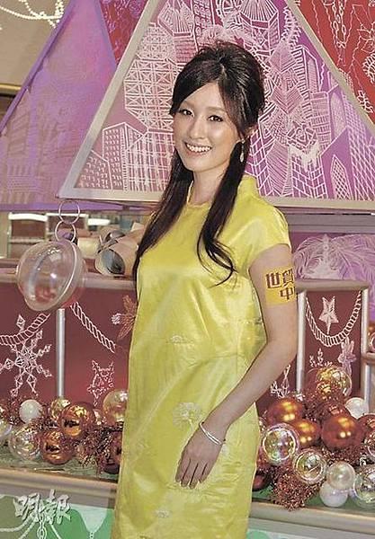 香港商場聖誕樹派對_1.jpg