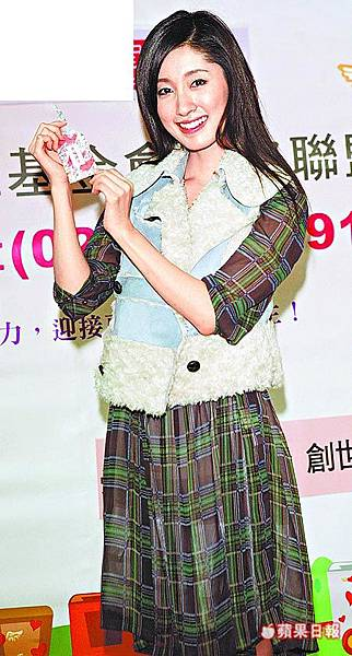 2009獨居老人尾牙團圓會代言活動2.jpg