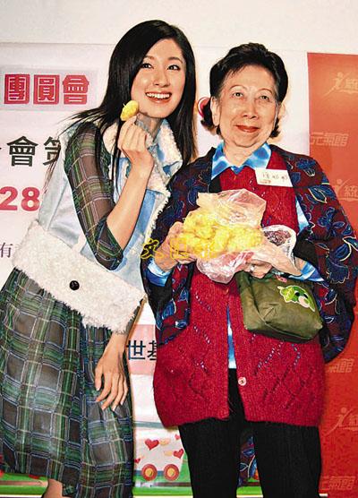 2009獨居老人尾牙團圓會代言活動3.jpg.jpg