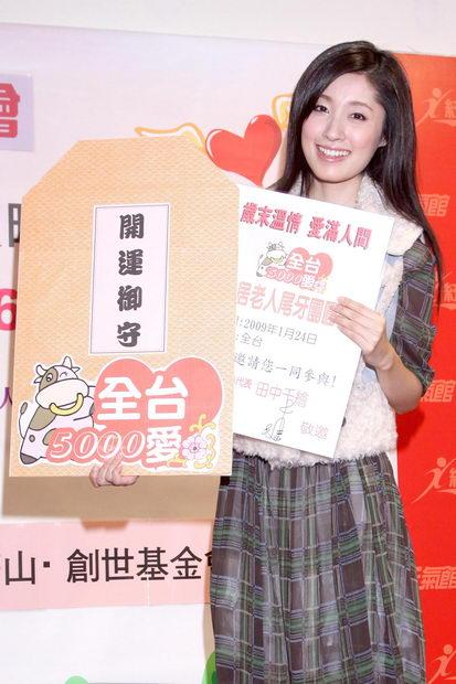 2009獨居老人尾牙團圓會代言活動4.jpg