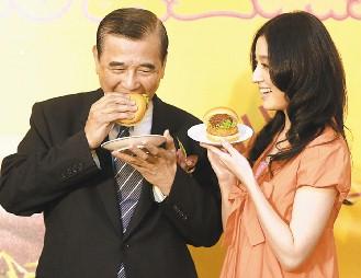 田中千繪代言摩斯漢堡