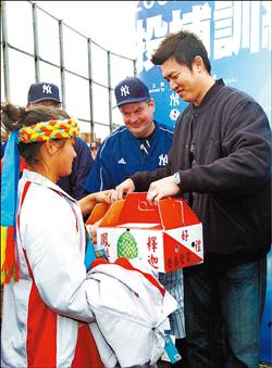 台東紅葉國小的小朋友特地帶來台東特產釋迦送給王建民與洋基教練記者王敏為攝.jpg