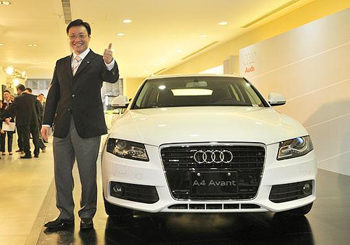 Audi Taiwan 1