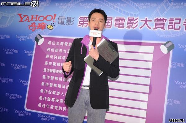 這場記者會由中廣流行網「美的世界」主持人擔任活動主持工作