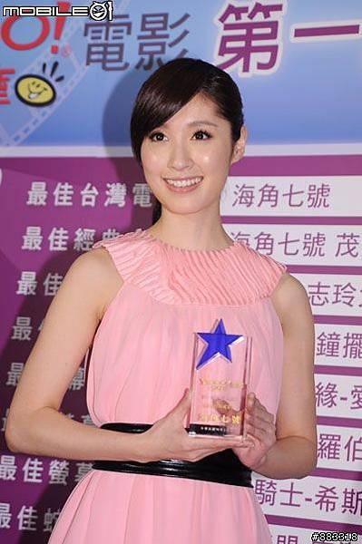 這是田中千繪領取最佳台灣電影獎