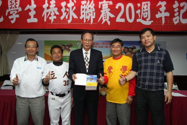 學生棒球聯賽20年》廖敏雄:振興棒球,不從基層作起恐遇瓶頸