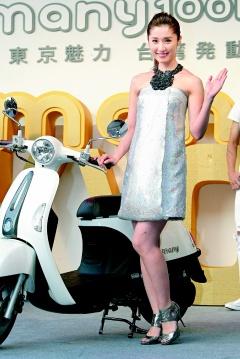 田中千繪出席代言產品KYMCO機車,銷售傳出捷報。