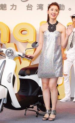田中千繪代言機車創下銷售佳績,讓她開心不已。