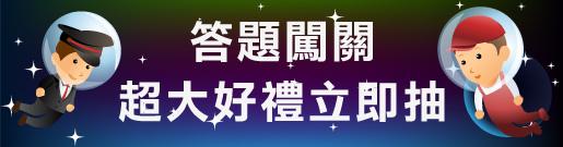 flash_banner_515x135_2