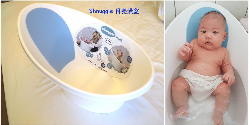 shnuggle.jpg