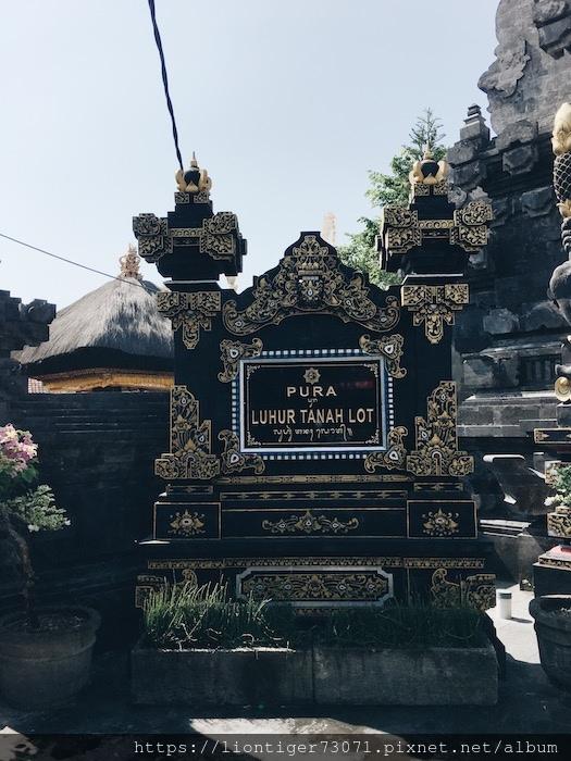 20181231 4 海神廟 05.jpg