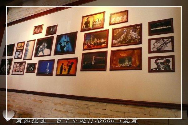 一樓牆壁上的掛畫