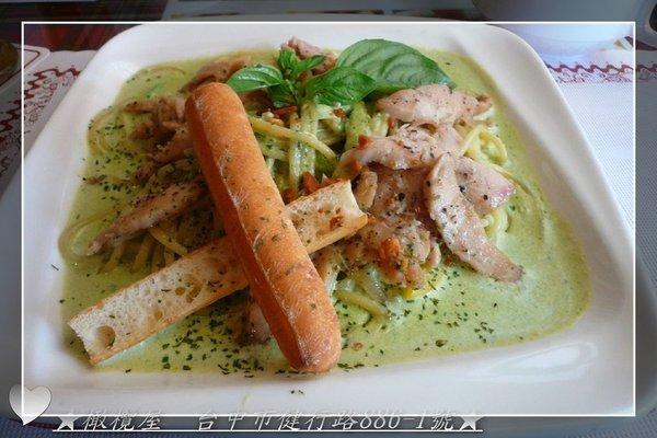 煙燻雞肉青醬義大利麵 2