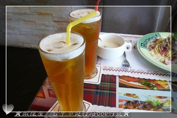 附送的綠茶