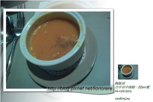 除了我以外都點南瓜濃湯--但我喝了一口不喜歡
