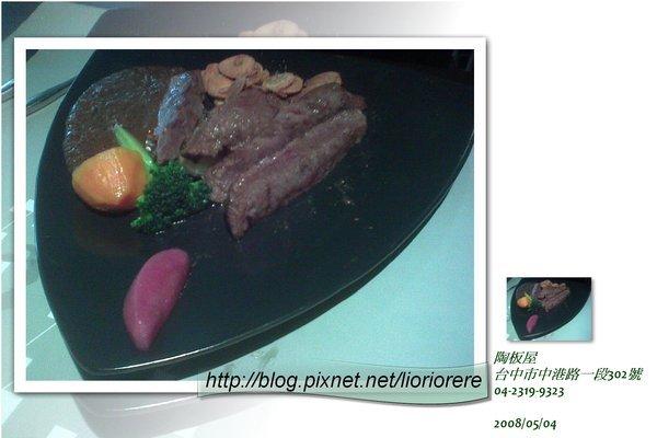 瓦片牛肉~~很好吃~比陶板原塊還要好吃