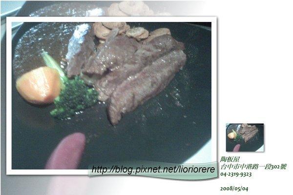 因為太好吃了~再來一張瓦片牛肉照吧