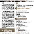 大高雄社會論壇-01