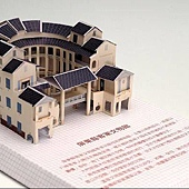 B14客家文物館紙模型