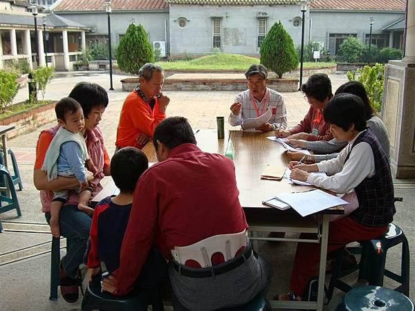 2008.12.26吟客語古文(黎華亮老師)