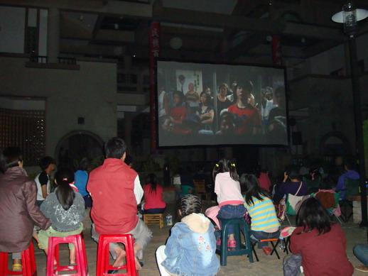 海角七號蚊子電影院