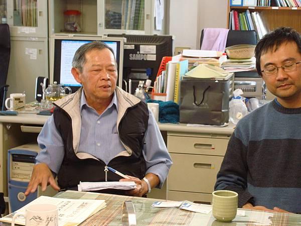 2009.1.16參訪旗美社大(張正揚老師)