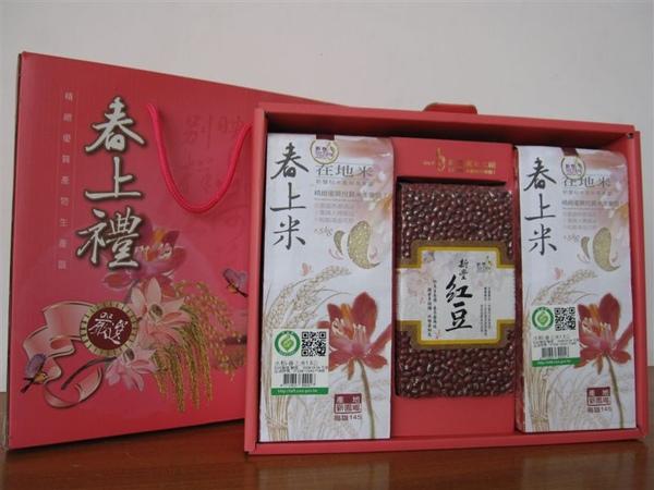 新豐碾米廠春上禮