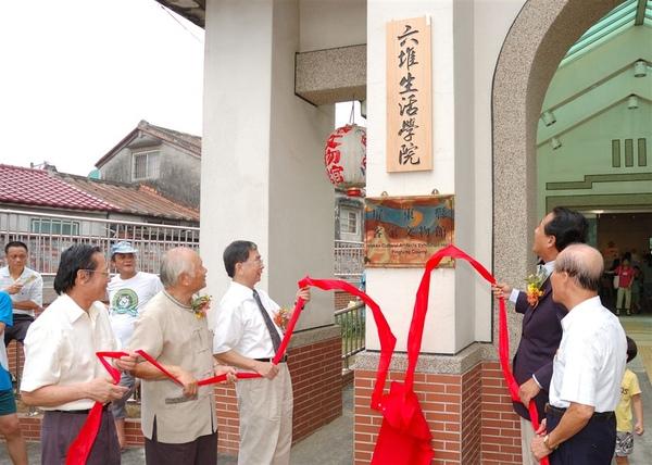 縣長曹啟鴻與徐正光總召集人共同揭幕。