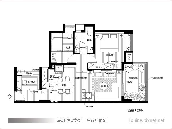深圳平面配置圖
