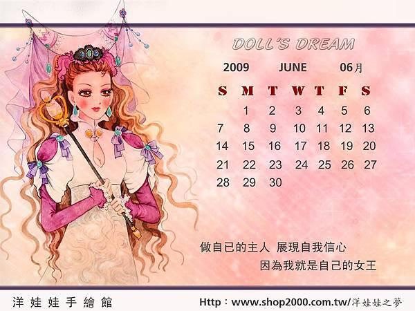 2009-6月桌布.jpg
