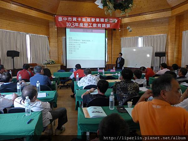 王翼升律師-臺中市貨卡車駕駛業職業工會演講