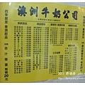 2011716003.JPG